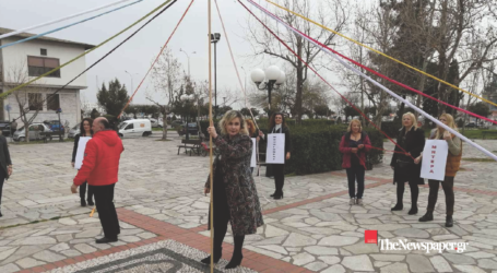 Τίμησαν με… γαϊτανάκι την Παγκόσμια ημέρα της Γυναίκας στον Βόλο [εικόνες]