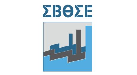 ΣΒΘΣΕ: Οι ελληνικές επιχειρήσεις και οι εργαζόμενοι δοκιμάζουν τις αντοχές τους