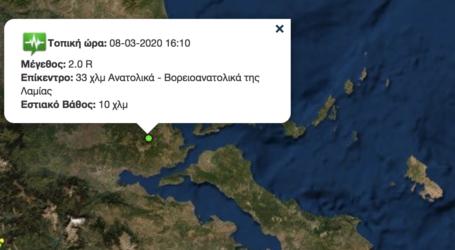 Νέος σεισμός στη Μαγνησία [χάρτης]