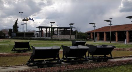 Βόλος: Έκτακτη ανακοίνωση για τη λειτουργία του ΕΛΚΕ του Πανεπιστημίου Θεσσαλίας λόγω κορωνοϊού