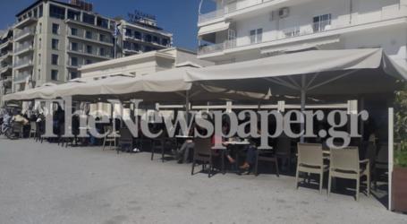Πήγαν για καφέ στην παραλία οι Βολιώτες παρά την οδηγία «Μένουμε σπίτι» – Δείτε εικόνες