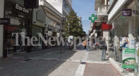 Βόλος: Ανοιχτά τα μαγαζιά – Ελάχιστοι κυκλοφορούν στην εμπορική αγορά [εικόνες]