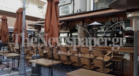 Έρημη πόλη ο Βόλος – Λουκέτο σε όλες τις καφετέριες [εικόνες]