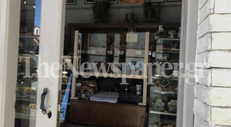 Με προστατευτικό τζάμι και οι φούρνοι στον Βόλο – Δείτε εικόνες