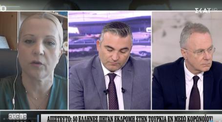 Στο ΣΚΑΪ η Δωροθέα για την αποκάλυψη του TheNewspaper.gr για τους ταξιδιώτες