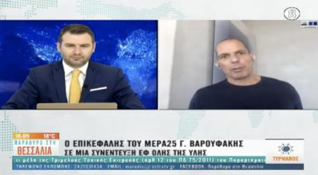 Γ. Βαρουφάκης στον Δημ. Μαρέδη: Μεγαλύτερη του 10% η ύφεση στην Ελλάδα – Δε θα υποχωρήσει η Μέρκελ [βίντεο]