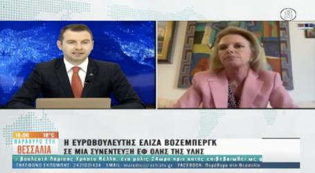 Ελίζα Βόζεμπεργκ στον Δημήτρη Μαρέδη: Ας καταλάβει η Μέρκελ οτι κάθε συγκυρία δεν είναι ίδια [βίντεο]