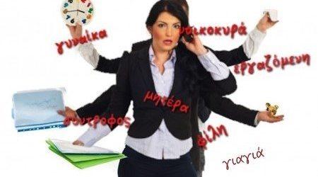 «Γαϊτανάκι των Ρόλων» στον Βόλο με αφορμή την Ημέρα της Γυναίκας