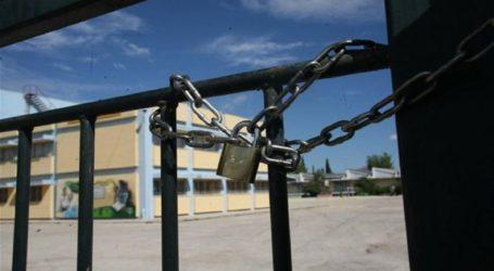 Βόλος: Έκαναν κατάληψη σε σχολείο για συμπαράσταση στον Έβρο