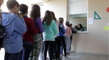 Άμεση λήψη μέτρων για τα κυλικεία των σχολείων