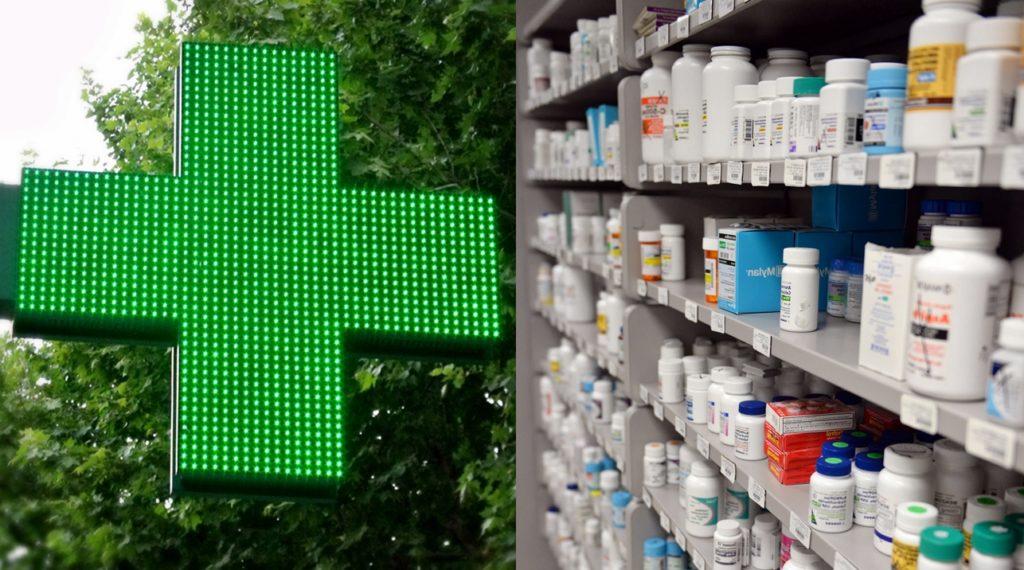 φαρμακειο 1 horz