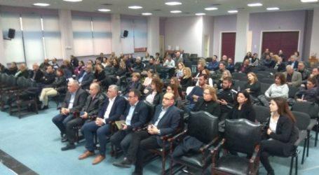 Ολοκληρώθηκαν με επιτυχία τα σεμινάρια που διοργάνωσε η ΠΕΔ Θεσσαλίας στην ΔΕΥΑΛ