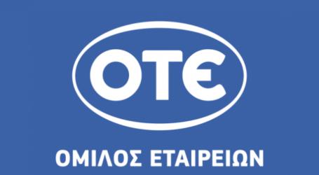Δωρεά 2 εκατ. ευρώ για την ενίσχυση των ελληνικών νοσοκομείων