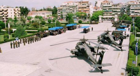 Νέος υποδιοικητής καθώς και νέος επιτελάρχης στην 1η Στρατιά στη Λάρισα