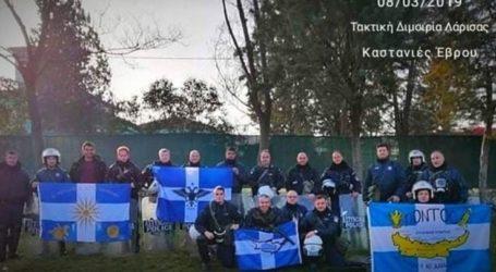 Λαρισαίοι αστυνομικοί από τις Καστανιές Έβρου στέλνουν το μήνυμά τους στους Έλληνες (φωτο)
