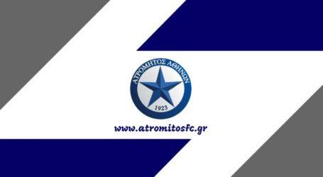 Συλλυπητήρια από τον Ατρόμητο για τον Καλογερά – Ποδόσφαιρο – Super League 1 – Ατρόμητος