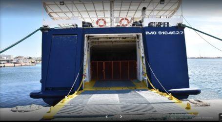 Σε πλοίο στο λιμάνι Αλεξανδρούπολης θα φιλοξενούνται οι αστυνομικοί που επιχειρούν στον Έβρο