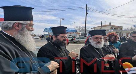 Σε ένδειξη συμπαραστάσης στις Καστανιές οι τέσσερις μητροπολίτες Θράκης