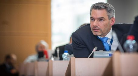 Η Αυστρία θα στηρίξει την Ελλάδα στο προσφυγικό