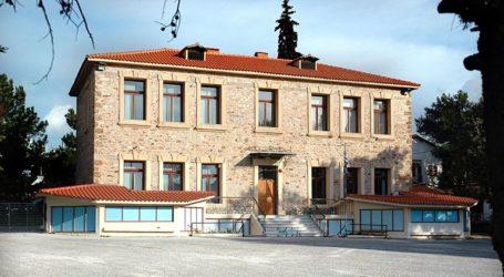 Θεσσαλονίκη: Κλείνουν σχολεία στον Δενδροπόταμο