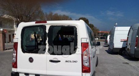 Επιθέσεις σε οχήματα μελών ΜΚΟ στη Μυτιλήνη