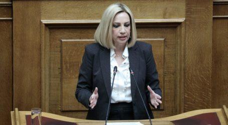 Ο ελληνικός λαός απαιτεί ομοψυχία, συνεννόηση και εθνική γραμμή
