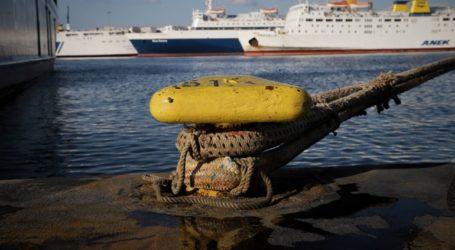 «Δεμένα» τα πλοία ανοιχτού τύπου λόγω δυνατών ανέμων στην περιοχή