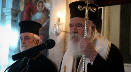 Κοντά στους φρουρούς των συνόρων ο Αρχιεπίσκοπος Ιερώνυμος