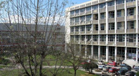 Το Αριστοτέλειο Πανεπιστήμιο Θεσσαλονίκης τιμά την Παγκόσμια Ημέρα των Δικαιωμάτων των Γυναικών