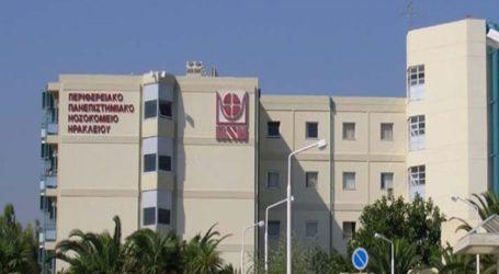 Με υπερσύγχρονο μαγνητικό τομογράφο θα εξοπλιστεί το πανεπιστημιακό νοσοκομείο