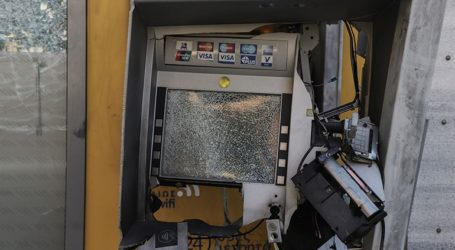 Θεσσαλονίκη: Νέα ανατίναξη ΑΤΜ – Ενεργοποιήθηκε το σύστημα αχρήστευσης τραπεζογραμματίων