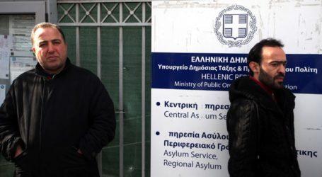 24ωρη απεργία προκήρυξαν τα σωματεία εργαζομένων συμβασιούχων της Υπηρεσίας Ασύλου