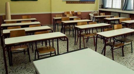 Κλείνουν για απολύμανση τα σχολεία στο Δήμο Αγίων Αναργύρων-Καματερού