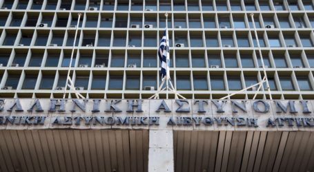 Ανακοίνωση της ΕΛ.ΑΣ. για τις καταγγελίες εξαπάτησης πολιτών λόγω κορωνοϊού