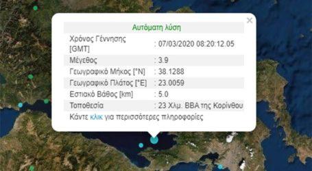 Σεισμική δόνηση 3,9R βορειοανατολικά της Κορίνθου