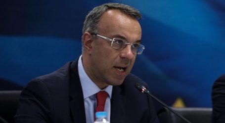 Ικανοποίηση στο υπουργείο Οικονομικών για την αναίρεση των ορίων στα «ανοίγματα» των τραπεζών έναντι του δημοσίου
