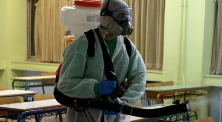 Επτά νεότερα δεδομένα για την επιδημία του κορωνοϊού από το Πανεπιστήμιο Αθηνών