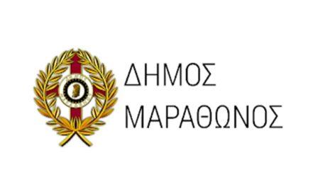 Προληπτικά μέτρα προστασίας του Δήμου Μαραθώνος για τον κορωνοϊό