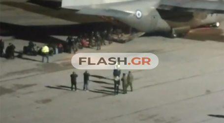 Προσγειώθηκε το C-130 με τις ενισχύσεις από την Κύπρο