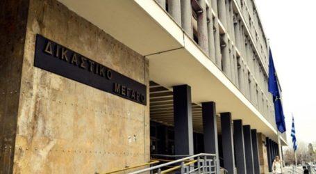 Φάρσα ήταν τα τηλεφωνήματα για εκρηκτικούς μηχανισμούς στα δικαστήρια Θεσσαλονίκης