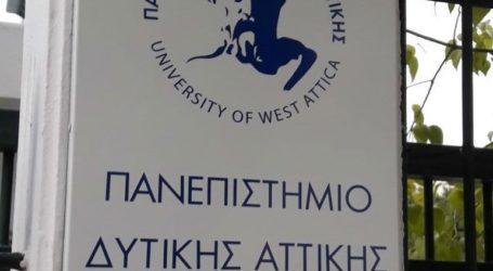 Μνημόνιο συνεργασίας ΕΕΤΑΑ-Πανεπιστημίου Δυτικής Αττικής