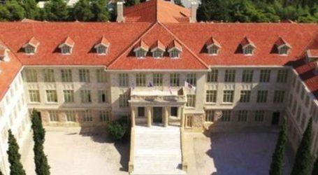 Κλείνει και το Δημοτικό Σχολείο του Κολλεγίου Αθηνών