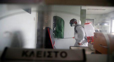 Μέτρα για τους εργαζόμενους στην ΑΑΔΕ λόγω κορωνοϊού