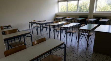 6 Δήμαρχοι απαιτούν από την υπουργό Παιδείας το κλείσιμο των σχολείων