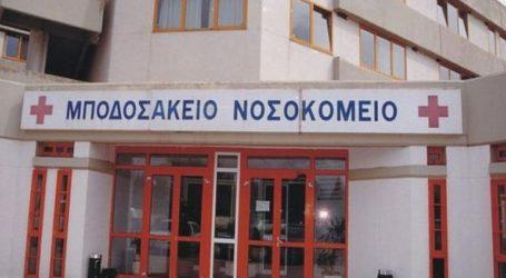 Αναστέλλονται τα επισκεπτήρια και η λειτουργία των Εξωτερικών Ιατρείων