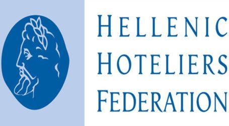 Παράταση της διάρκειας της ΣΣΕ των ξενοδοχοϋπαλλήλων – ΠΟΞ