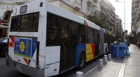 Εκατό νέα λεωφορεία φέρνει στη Θεσσαλονίκη η σύμβαση ΟΣΕΘ-ΚΤΕΛ