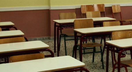 Κλείνουν όλα τα σχολεία από 13 μέχρι και 20 Μαρτίου