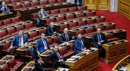 Μέτρα περιορισμού της ταυτόχρονης παρουσίας βουλευτών και άλλων προσώπων στη Βουλή