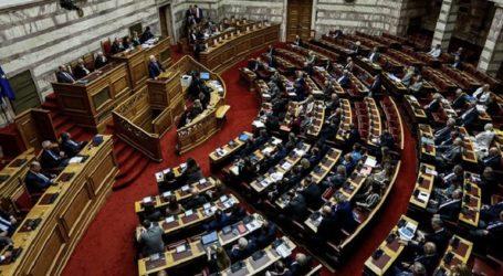 Τα μέτρα της Βουλής για τον κορωνοϊό